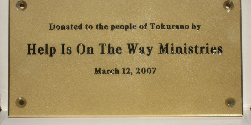 2007 – Water Project – Tokuroano, Ghana – COMPLETED